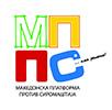 Македoнска платфoрма прoтив сирoмаштијата