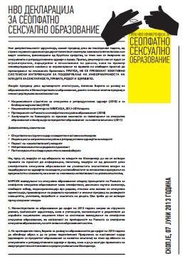 NVO_deklaracija_SSO