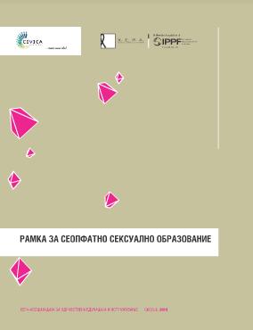ramka_za_SSO