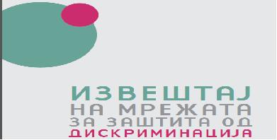 mreza1