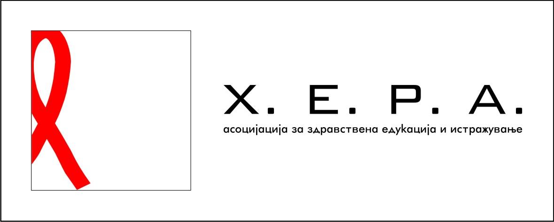 logo.HERA.samostojnoMKD