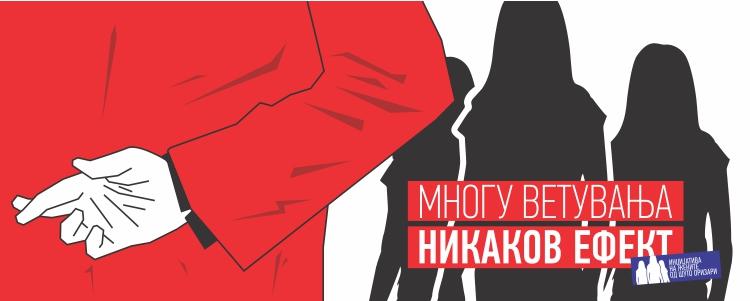 Banner za web Naslovna