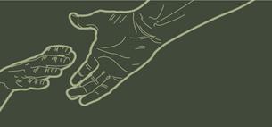 Потребите на лицата кои што живеат со ХИВ