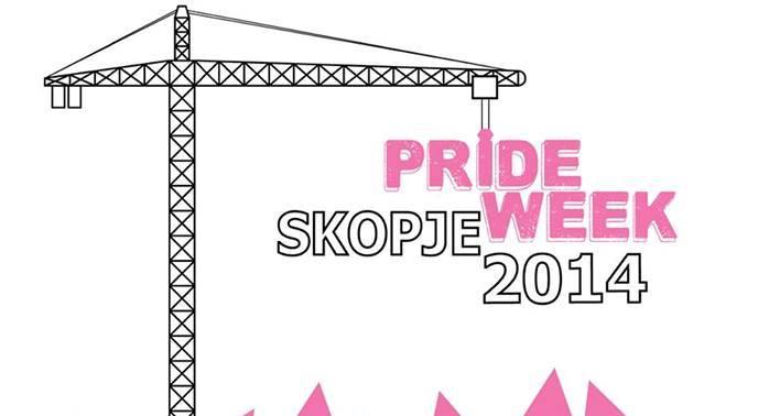 Недела на гордоста: Скопје 20-29 јуни
