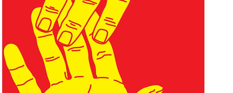 Годишен извештај 2014