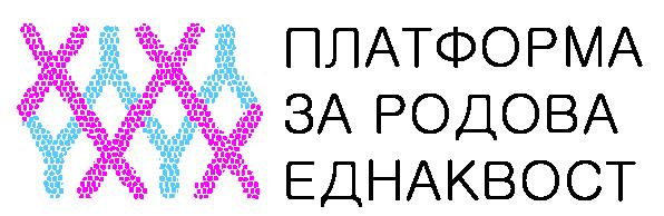 Анализа – Расте смртноста на доенчиња и родилки во Македонија