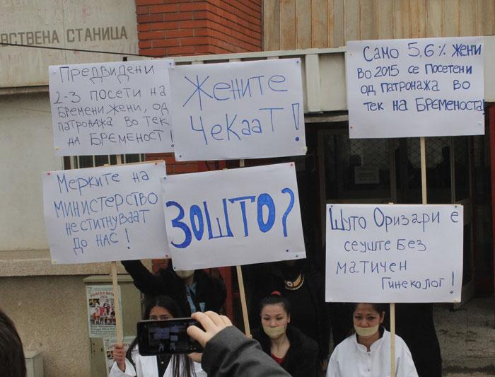 Соопштение за јавност по протестниот перформанс на Иницијативата на жени од Шуто Оризари
