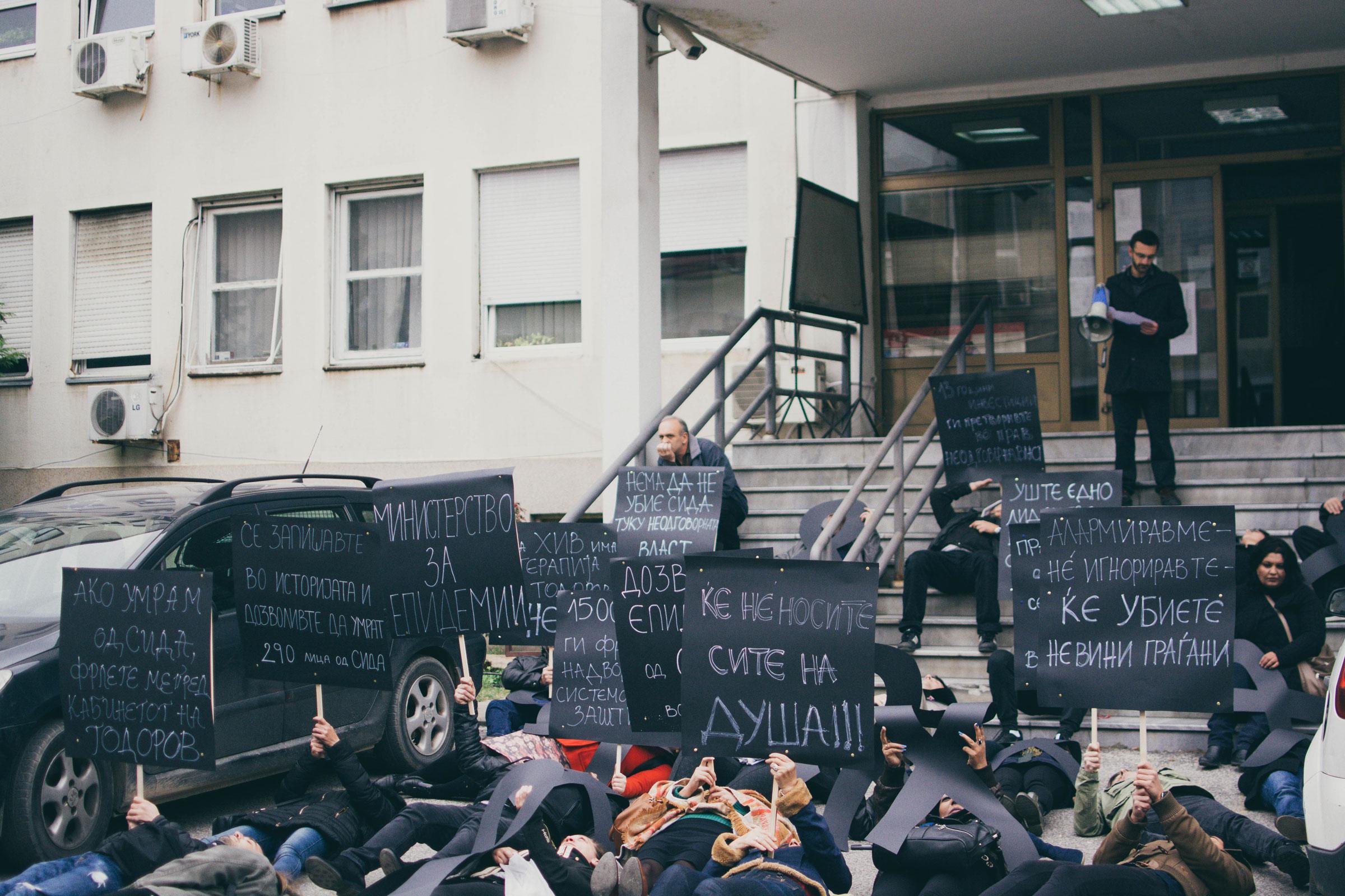 Протестен перформанс на Платформата за ХИВ [Соопштение]