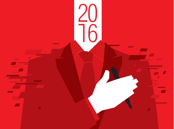 Годишен извештај 2016