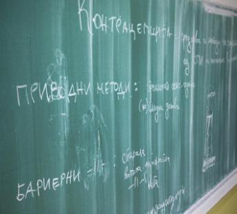 Повик за учество на викенд-обука од областа на сеопфатното сексуално образование