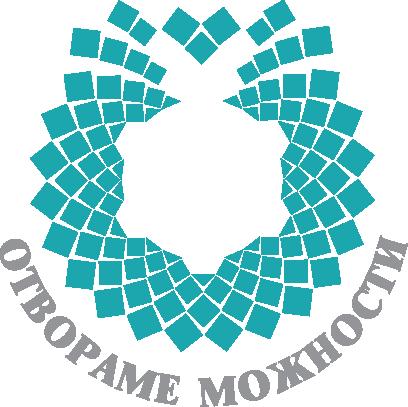 (Македонски) (Продолжен) Повик за учество на обуки за застапување и развој на социјални претпријатија