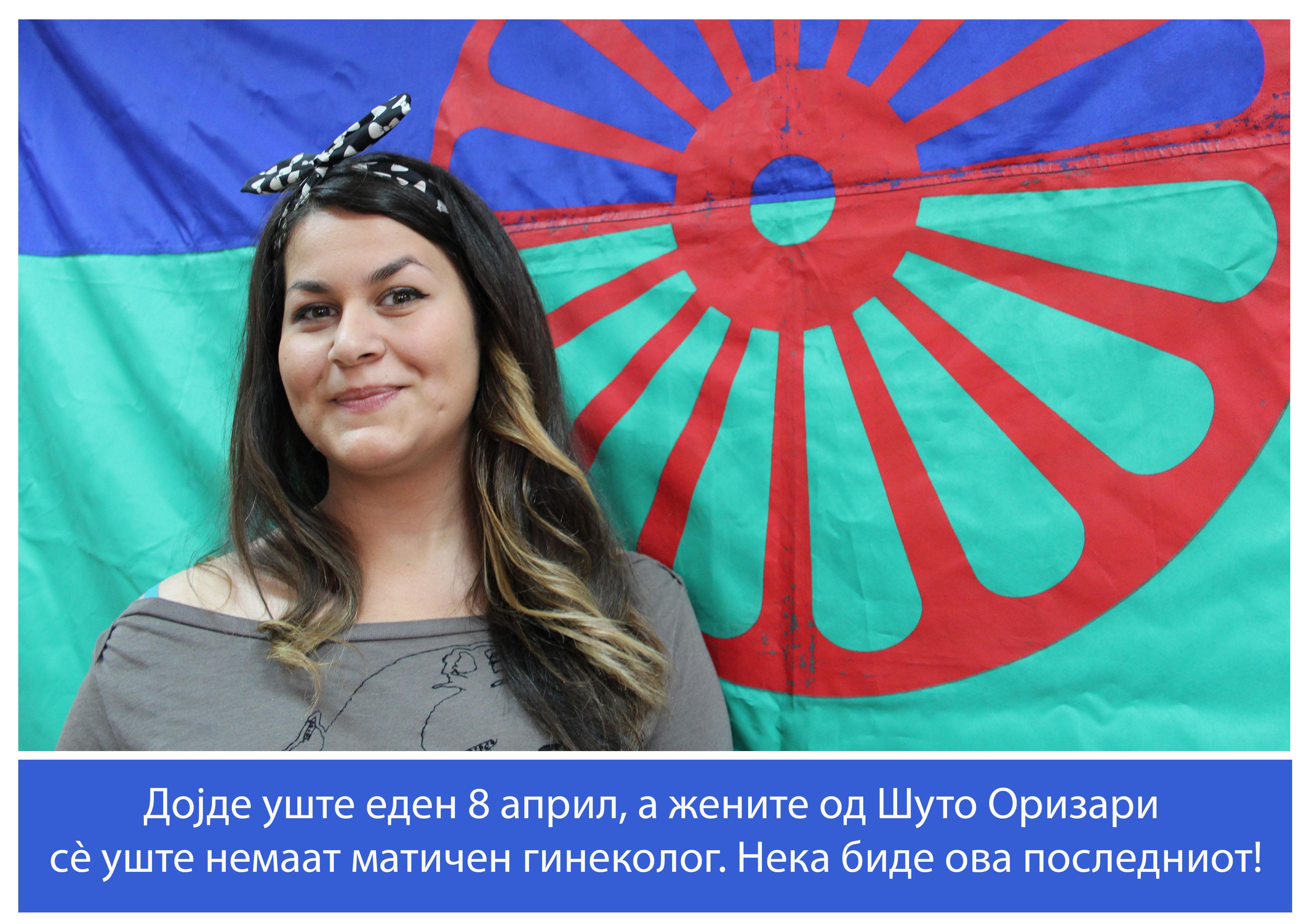 8 април – Меѓународен ден на Ромите