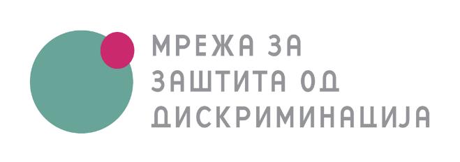 Urgjentisht Kuvendi ta fillojë procedurën për zgjedhjen e anëtarëve të Komisionit për parandalimin dhe mbrojtjen nga diskriminimi dh Avokat të ri të Popullit