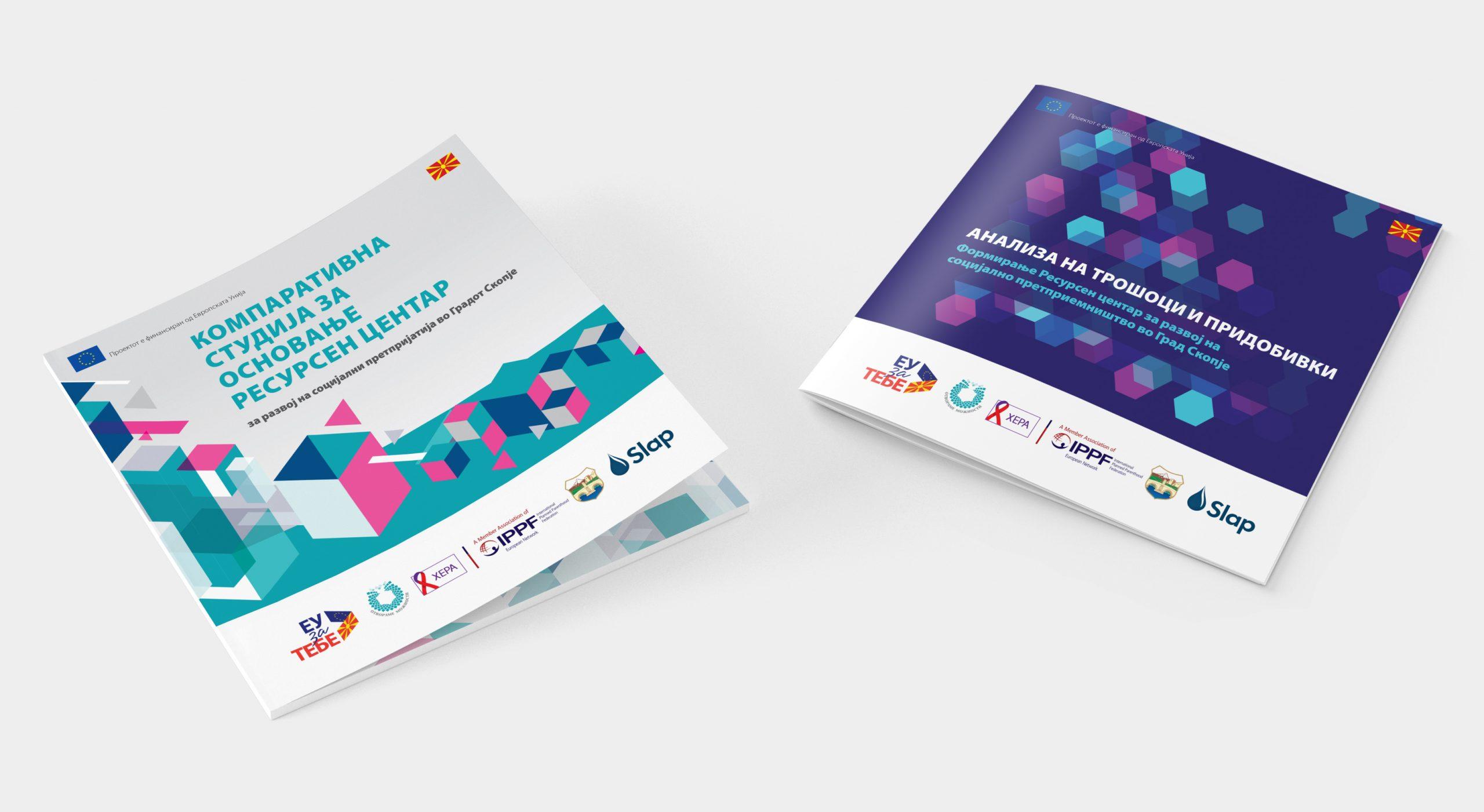 Компаративна студија и Анализа на трошоци и продбивки за основање Ресурсен центар за развој на социјални претпријатија во Град Скопје