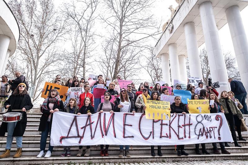 Ти не си виновна! – марш за женски права