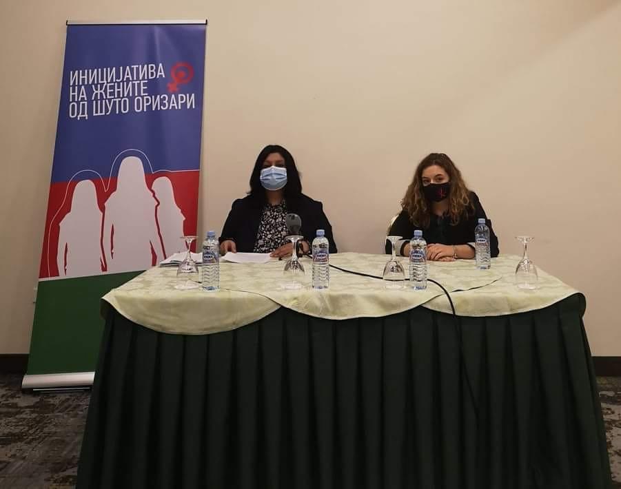 Одлука на Комитетот за елиминација на сите форми на дискриминација врз жените при ООН (интегрален текст)