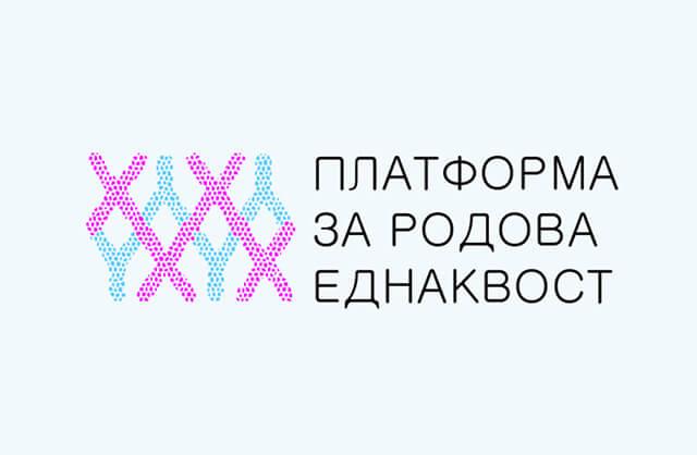 Платформата за родова еднаквост бара од работодавачите да ги ослободат работничките од работни обврски за да присуствуваат на Маршот за 8 Март