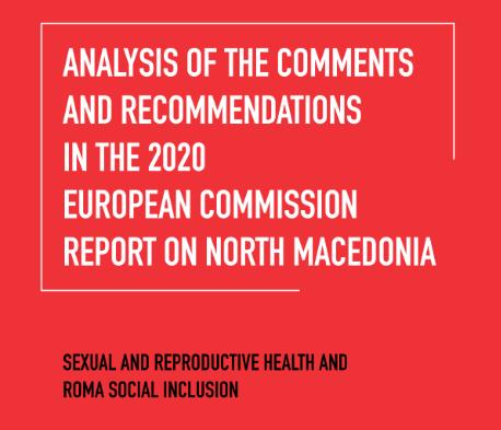 (Македонски) Анализа на коментарите и препораките од Извештајот на ЕК за 2020 година за Република Северна Македонија