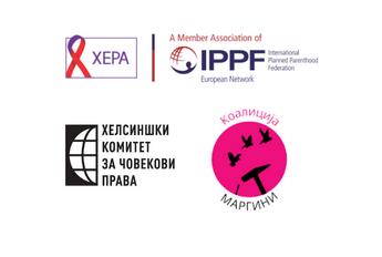"""(Македонски) Кривична пријава против здружението """"Од нас за нас"""": Ширењето лаги и поттикнувањето омраза и дискриминација е неприфатливо и мора да се санкционира"""