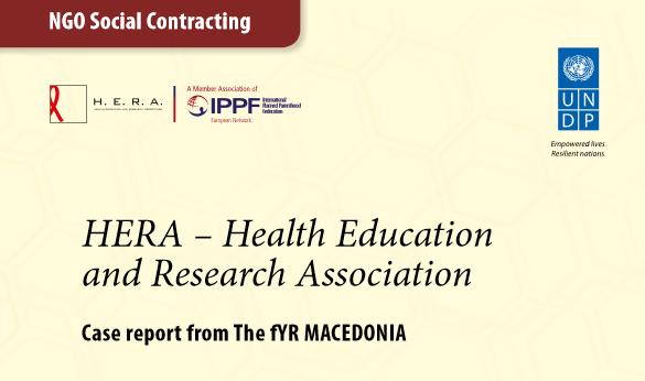 Извештај за одржливост на финансирањето на ХИВ програмите