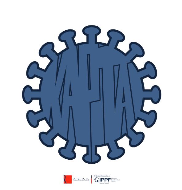 Проценка на капацитетите на граѓанските организации кои спроведуваат програми за ХИВ